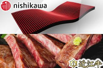 近江八幡市とつながりの深い西川株式会社の品の他、日本三大和牛「近江牛」生産量日本一の本場から近江牛をはじめ、大人気の品をお届け!