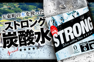 『ストロング炭酸水』500ml×48本