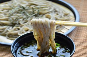 マル五がお届けする、中間市の美味しいお米で作ったヘルシーな米麺!