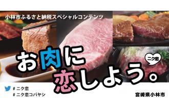 "img src=""example.png"" alt=""ニク恋"""