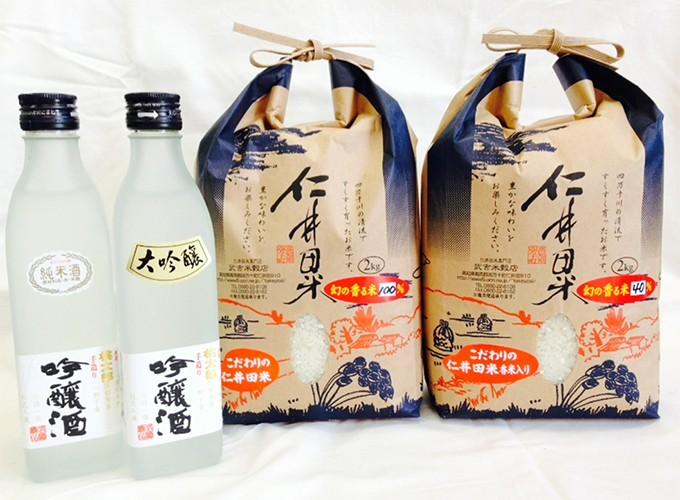 武吉米穀店の仁井田米と手造り吟醸酒