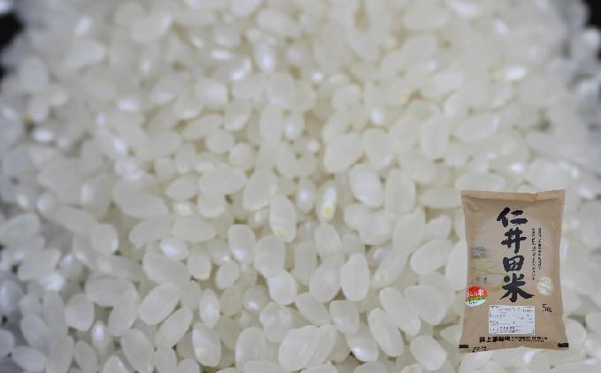 単品で炊いても美味しい香るお米(十和錦)100%!