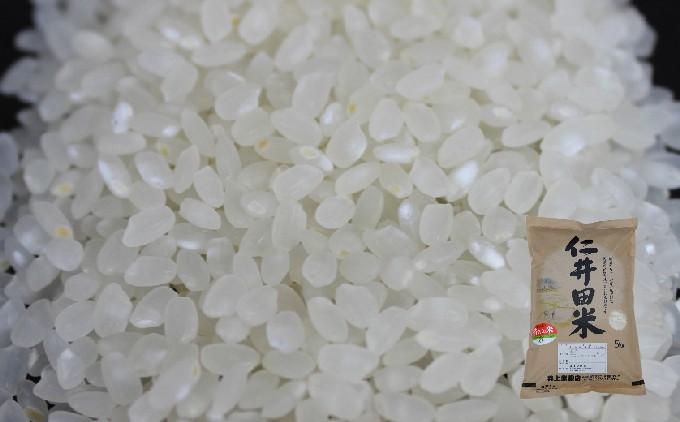 香るお米50%+ヒノヒカリ50%のブレンド米