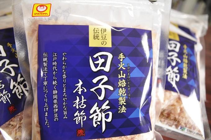 手火山焙乾製法で丁寧に作られた田子節