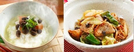 中国伝来の魔法の調味料