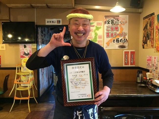 がんこ亭という店名からは想像もつかないおちゃめな店主・多田さん