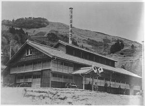 設立当時の建物