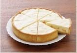 ゆずレアチーズケーキ