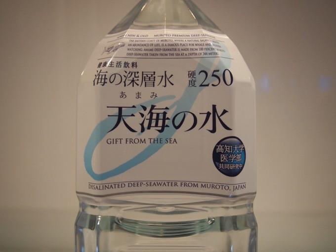 天海の水 硬度(約)250