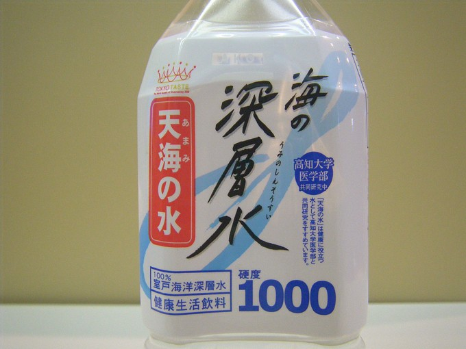 天海の水 硬度(約)1000