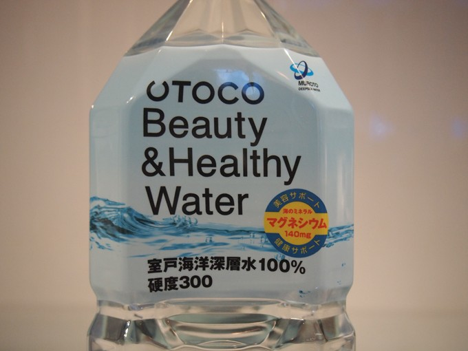 UTOCO Beauty&Healthy Water硬度(約)300