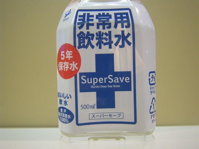 スーパーセーブ 硬度(約)28