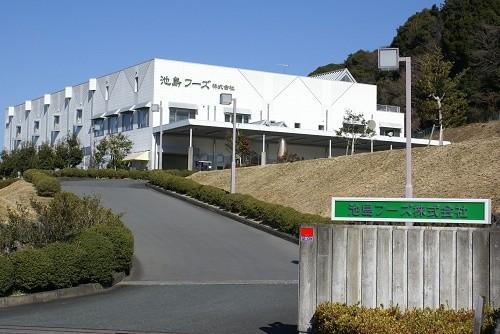 池島フーズ(株)掛川工場