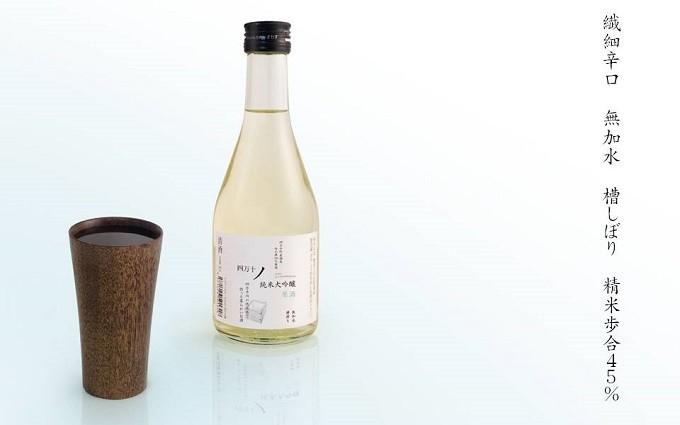 自然の恵みと人の想いが作る究極の地酒(ぢざけ)