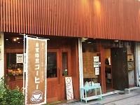 むぎわらや店舗(佐賀市)