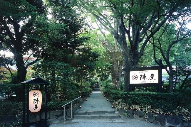 鶴巻温泉 元湯陣屋