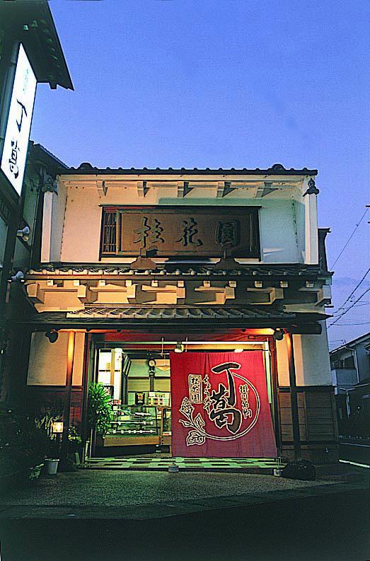 静岡県掛川市にある桂花園(けいかえん)