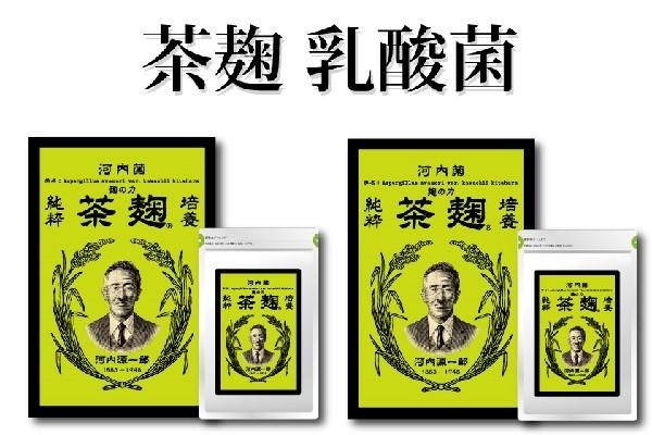 茶麹(乳酸菌入り酵素サプリメント)