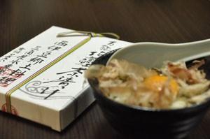 「万能塩鰹(しおかつお)茶漬けセット」