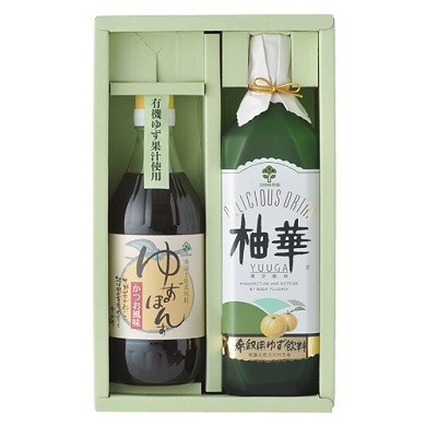 池田柚華園 詰合せセット[UP]