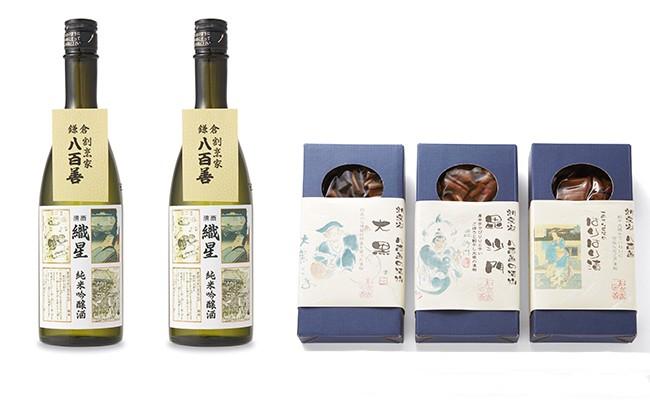 割烹家「八尾善」特別ラベルの日本酒とお漬物のセット