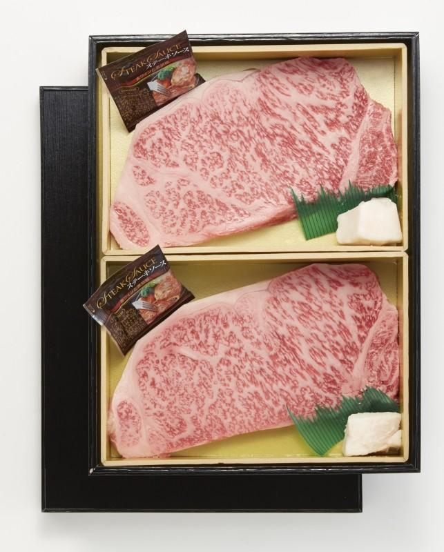 特選サーロインステーキ 約250g×2枚入(4等級以上)