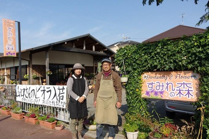 季節の花苗・寄せ植え・ハンギングバスケットの専門店!