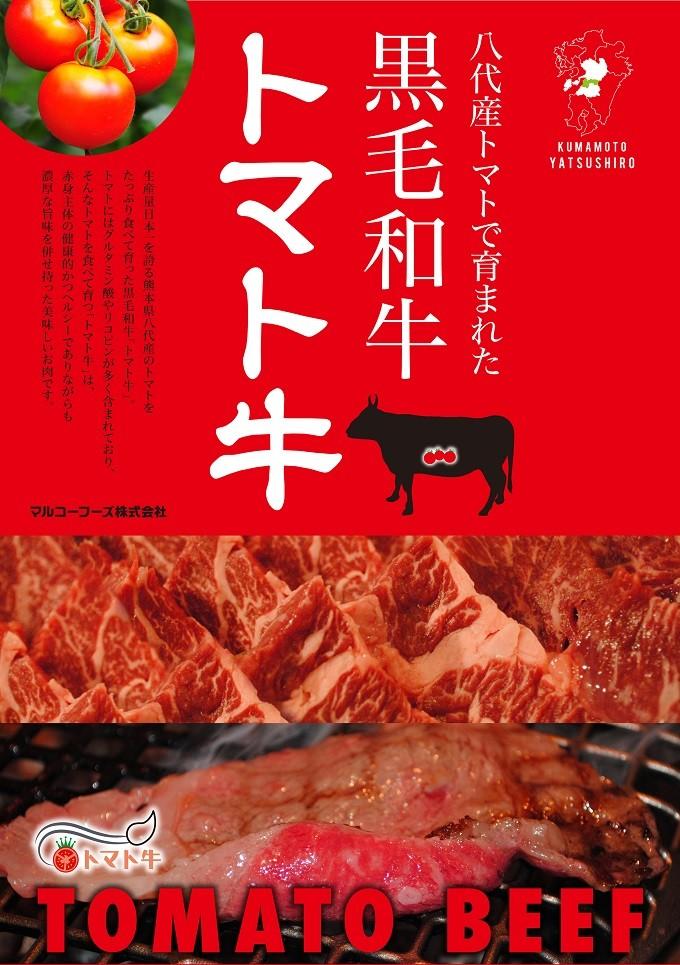 濃厚かつあっさりヘルシーなお肉です!!