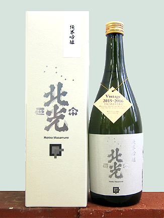 金紋錦100%使用 北光 金紋錦 特別純米