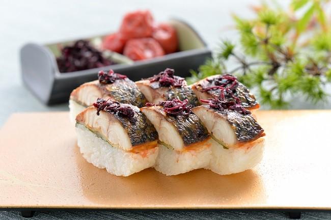 梅焼き鯖寿司