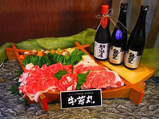 1月 若狭牛究極ロースすき焼き肉約1.8㎏&地元野菜&地酒3本