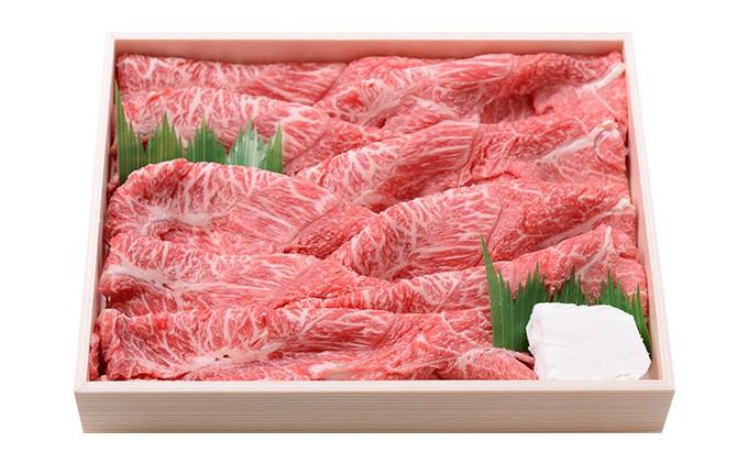 すき焼き、しゃぶしゃぶ、ビーフカレー、お肉料理の定番に