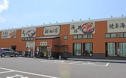 活き活き亭 金田店