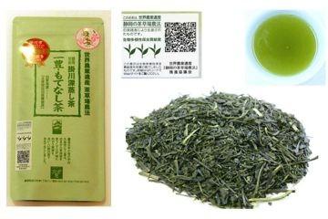 掛川市:茶草場農法の「一豊もてなし茶」