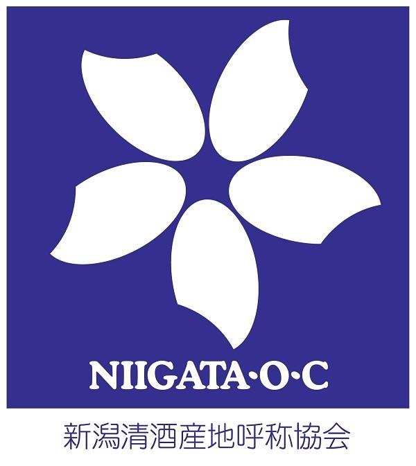 厳しい5つの基準をクリアしたお酒に与えられる 信頼の「NIIGATA・O・C」認証マーク