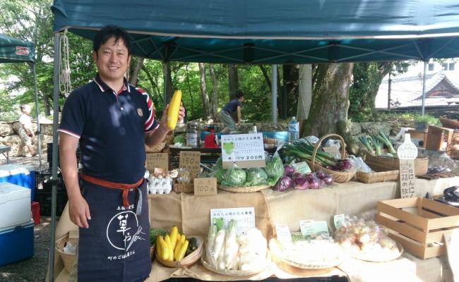 南国の太陽の光をたくさん浴びた、野菜をお届けします!