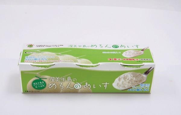 メロンの風味がひんやり美味しいアイスです。
