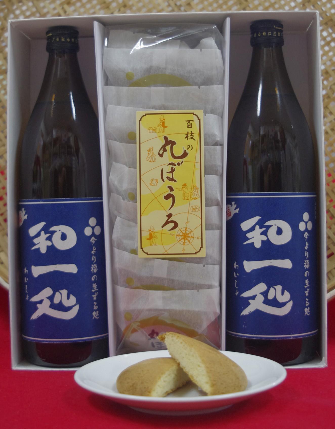 【B1-061】麦焼酎「和一処」と名物菓子丸ぼうろ