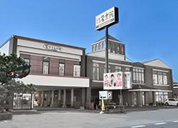 株式会社 写楽館