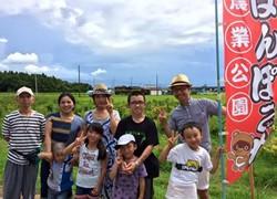 農業公園 ぽんぽこ村