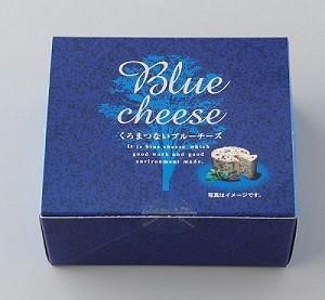 ブルーチーズ200g