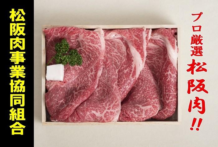 写真:すき焼き肉(モモ)約800g