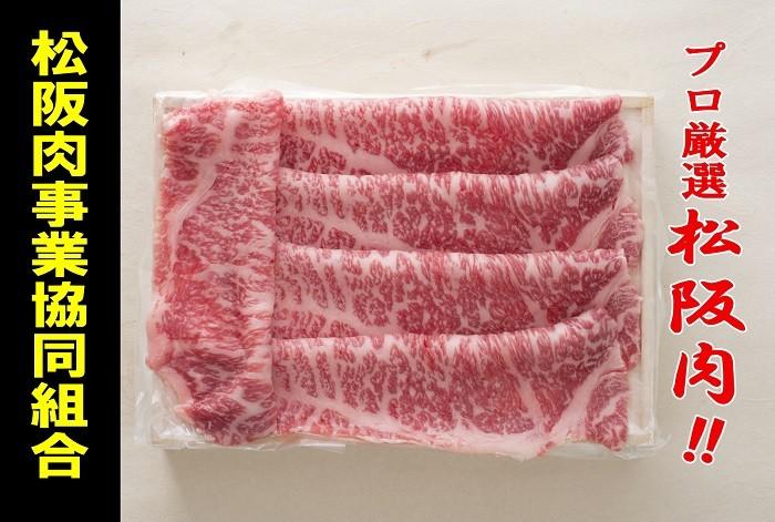 写真:しゃぶしゃぶ肉(ロース)約200g