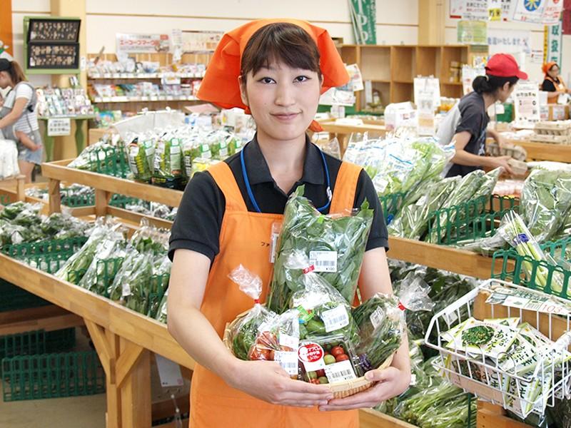 鮮度抜群!ふっつ産の野菜をあなたの食卓へお届けします!!