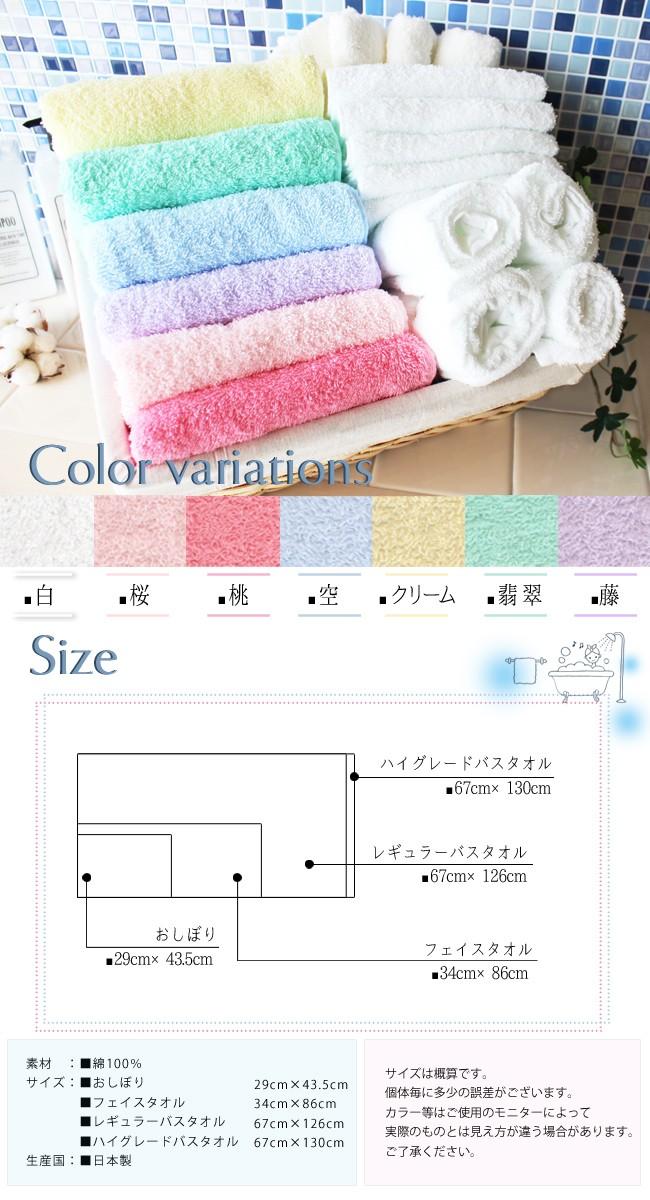 白以外のカラーを各1枚ずつ6枚セットでのご用意となります