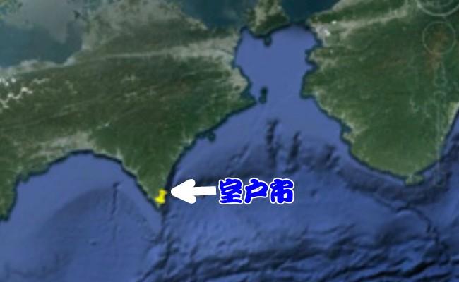 室戸市は『金目鯛』の西日本一の漁獲高!