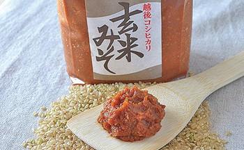 コシヒカリ玄米味噌
