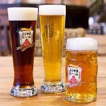 富士山麓生まれ「 ふじやまビール」3本セット