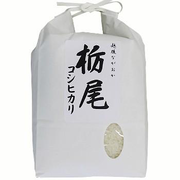 栃尾産コシヒカリ 精米2kg