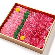 山梨県産富士山麓牛 霜降り・赤身焼き肉セット